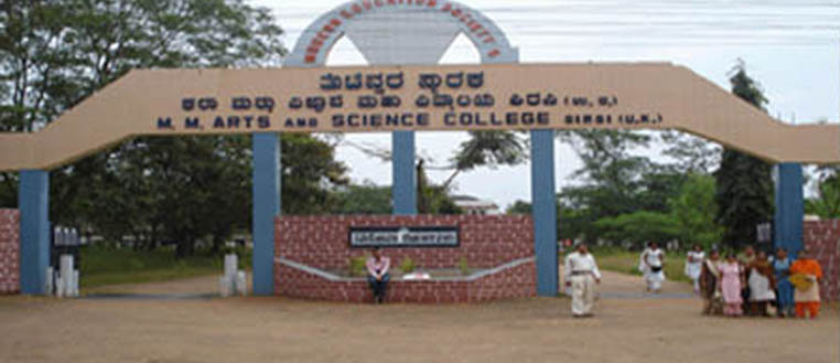 WELCOME TO MOTENSAR MEMORIAL ARTS AND SCIENCE COLLEGE SIRSI